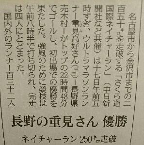 _20160418_200710.JPG