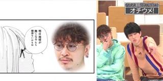2019-04-14T20:56:20.jpg